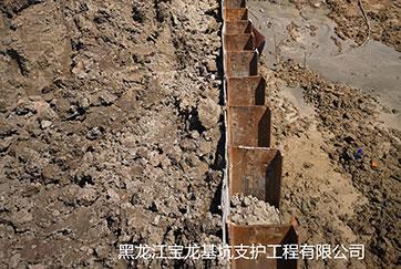 安达泵房基坑支护(钢板桩、锚杆)