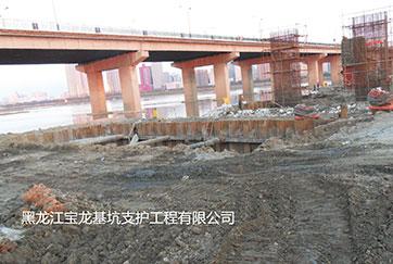 哈尔滨松花江公路大桥扩建工程