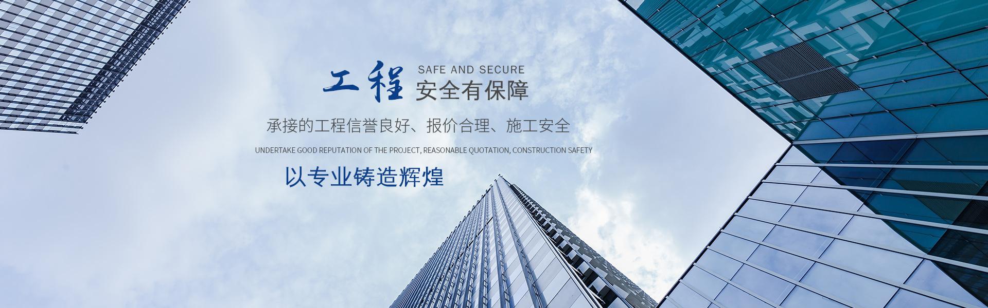 哈尔滨钢板桩租赁